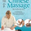 Chinese Massage Manual: A Comprehensive, Step-by-Step Introduction to the Healing Art of Tui Na by Sarah Pritchard,Li He Cover Photo